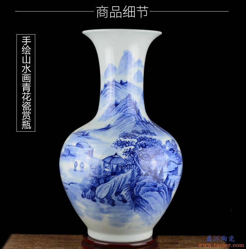 景德镇陶瓷器 手绘山水画青花瓷大花瓶 客厅落地中式装饰品摆件