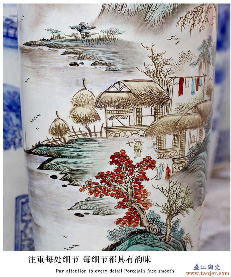 手绘山水画花瓶景德镇粉彩瓷落地摆件家居客厅店铺装饰品开业礼品