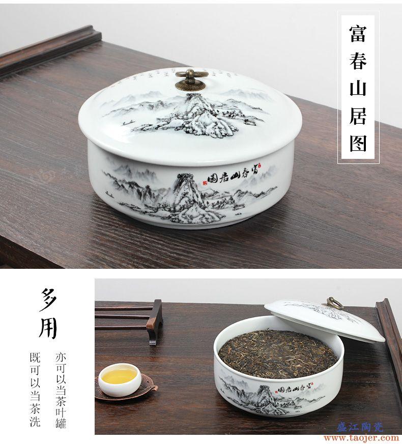 大号茶洗家用笔洗青花陶瓷茶具配件洗杯碗茶道六君子零配水盂水洗