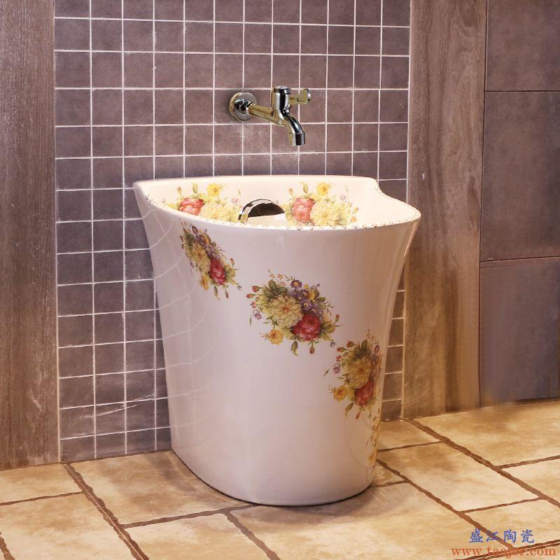 景焱欧式艺术洗拖把池阳台拖把盆地拖盆陶瓷墩布池自动下水拖布池
