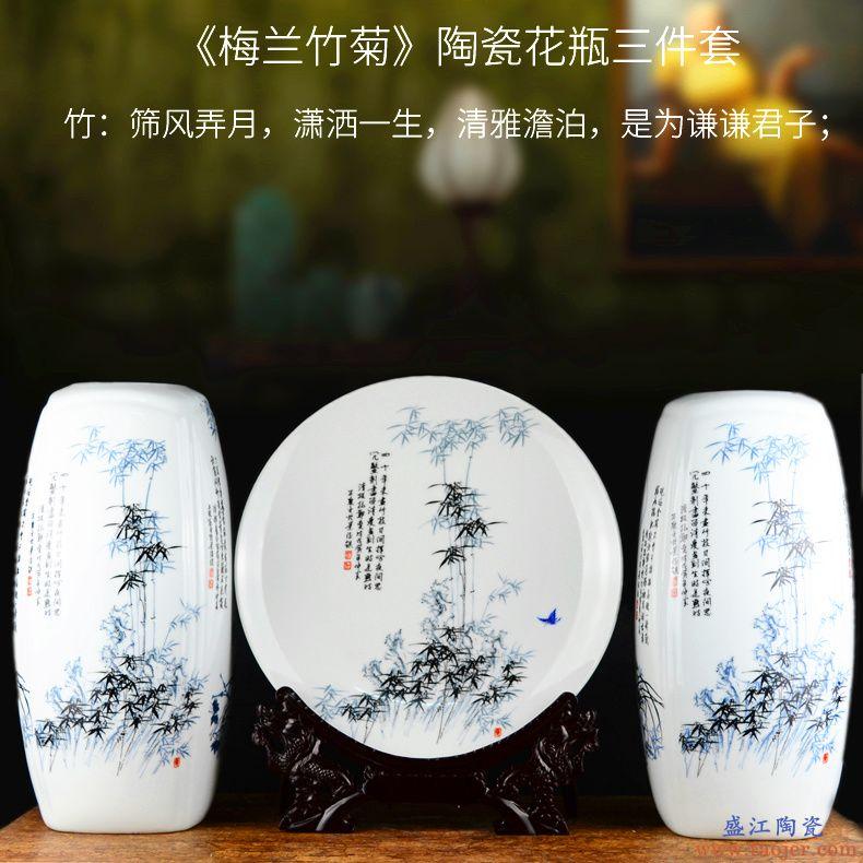 景德镇陶瓷器 四方富贵竹花瓶 客厅餐桌装饰品插花艺术工艺品摆件