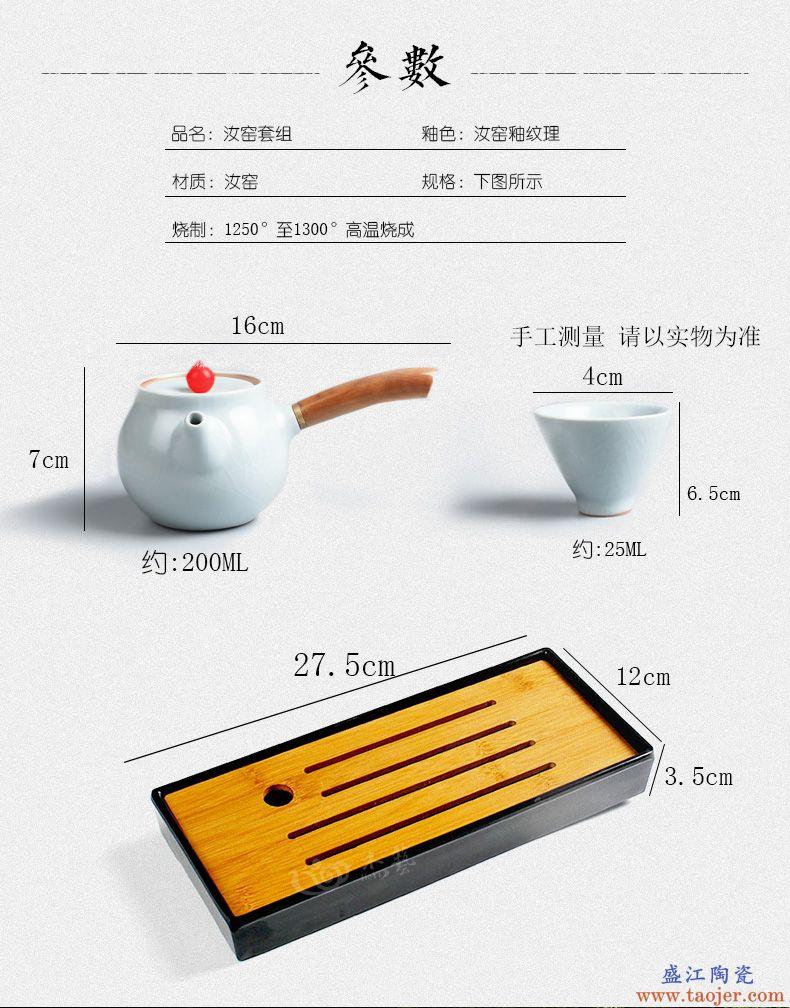杰艺天青色汝窑茶具套装一壶两杯便携旅行茶具陶瓷功夫茶具带茶盘