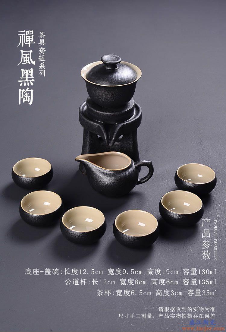 茶具套装家用防烫石磨创意陶瓷茶壶功夫茶杯半全自动懒人干泡茶器