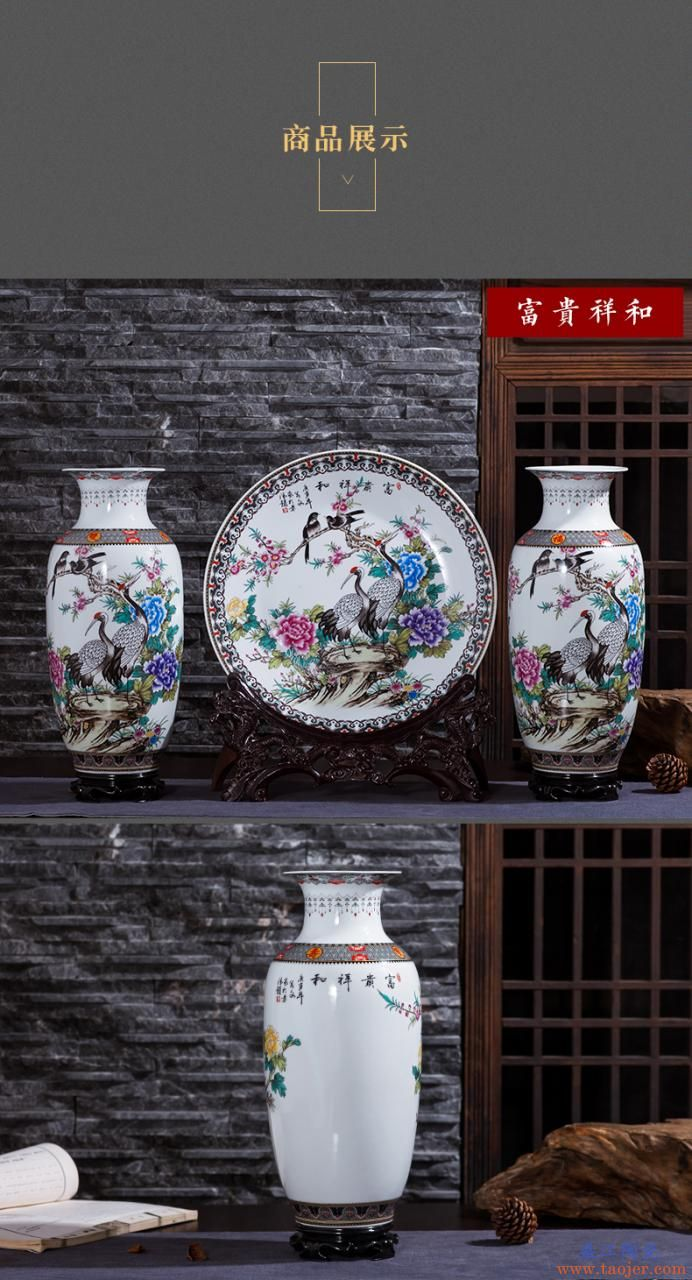 景德镇陶瓷器花瓶中式摆件插花大号三件套酒柜装饰品盘家居工艺品