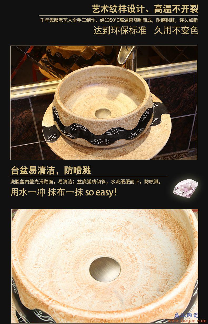 景焱复古波浪艺术立柱盆陶瓷柱式洗脸盆台盆立式洗手盆一体式柱盆