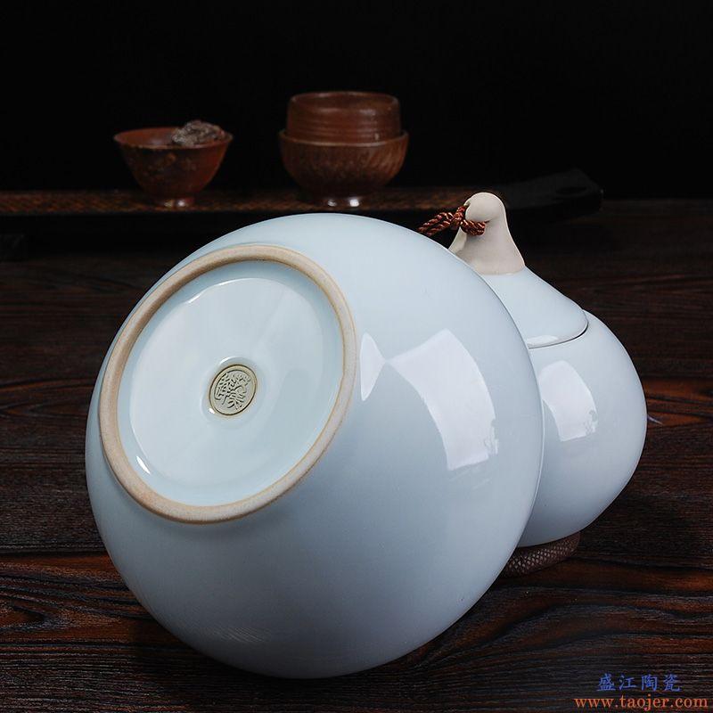 东茶西壶陶瓷茶罐官窑普洱罐双罐两节罐茶仓茶叶罐大号哥窑葫芦罐