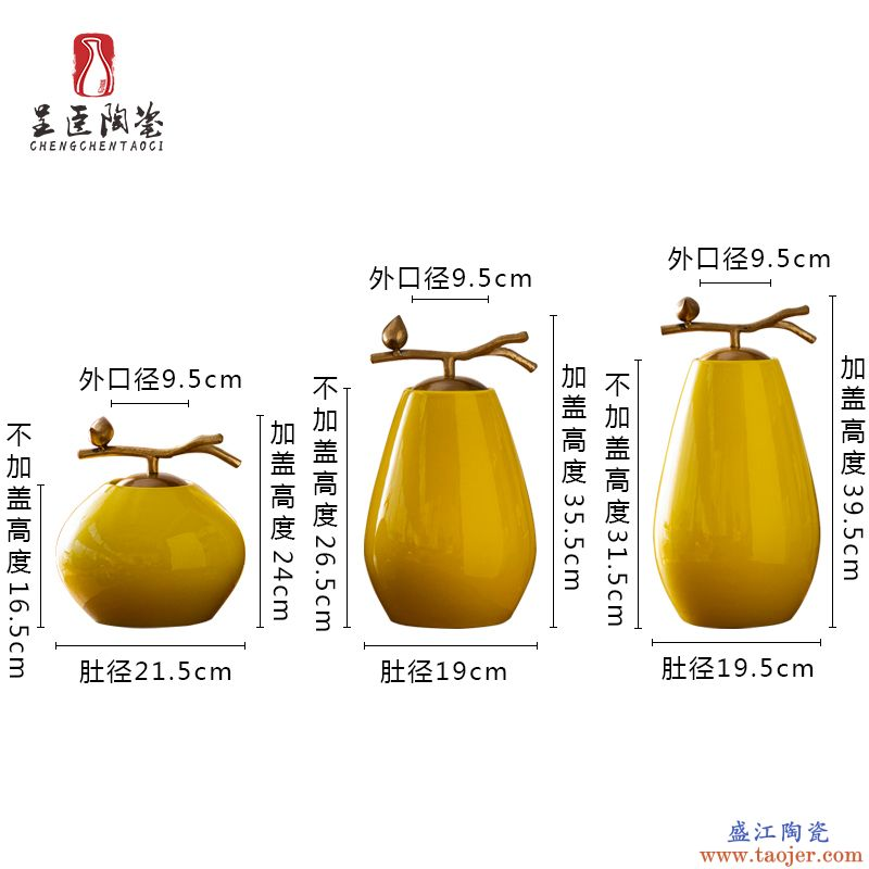 景德镇陶瓷花瓶客厅卧室餐桌玄关装饰品摆件样板房黄色小口瓷瓶