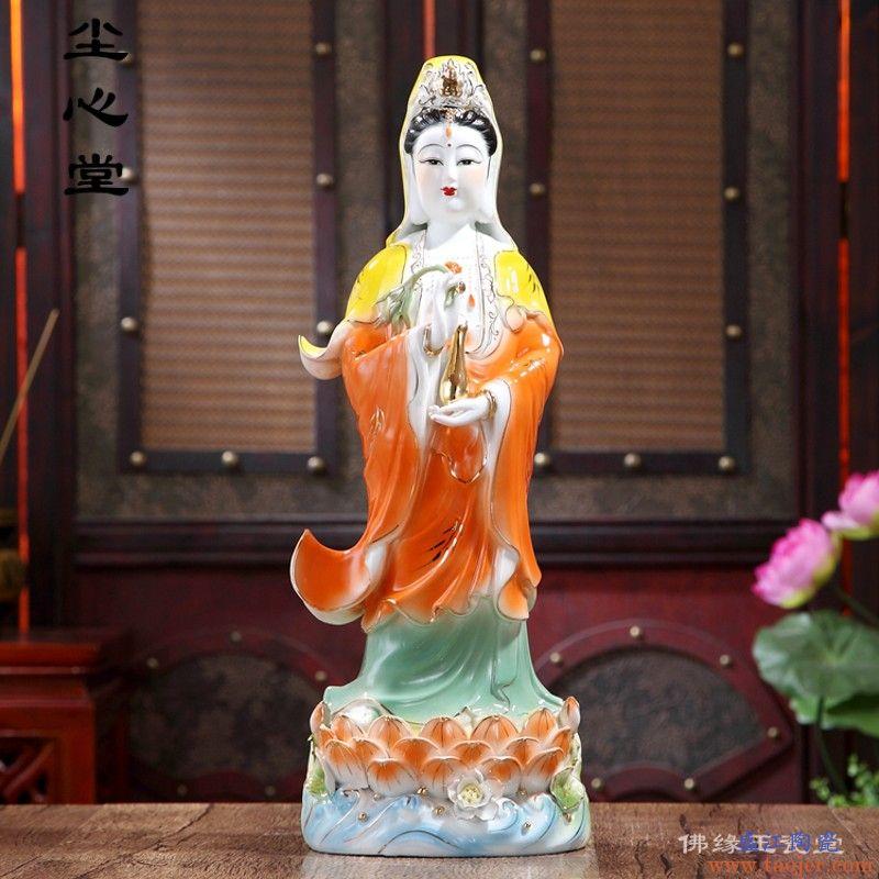 尘心堂佛缘玉瓷堂 18-24寸 玉瓷南海观音 站立观音菩萨佛像雕塑陶