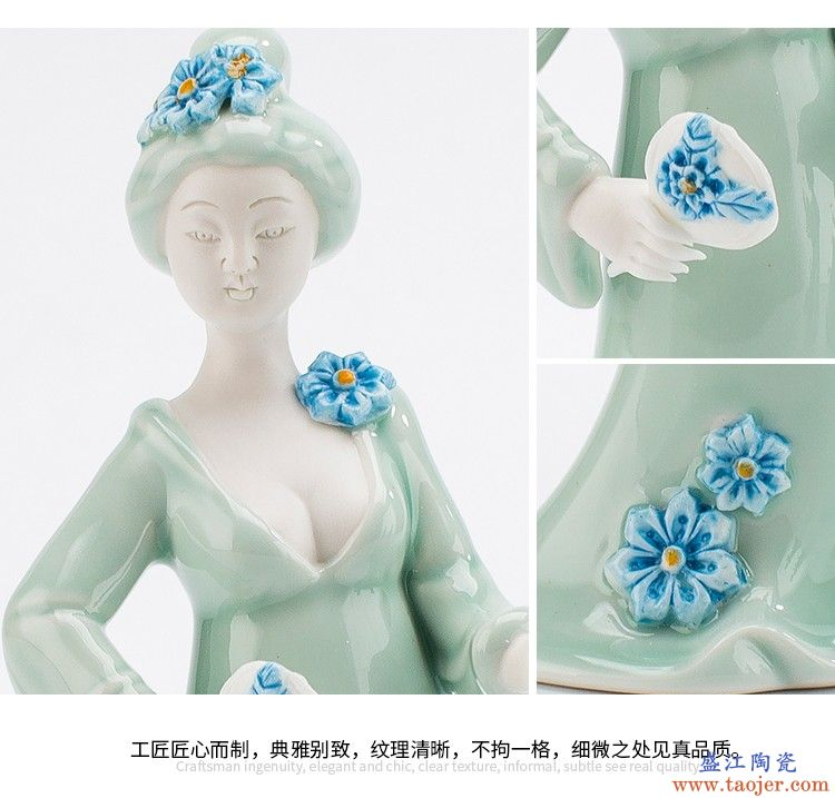 尘心堂禅意陶瓷仕女摆件中式古典青瓷工艺美女人物家居装饰客厅书