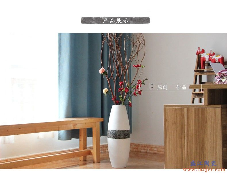 尘心堂景德镇瓷器现代简约中式落地大花瓶客厅玄关装饰摆件样板房