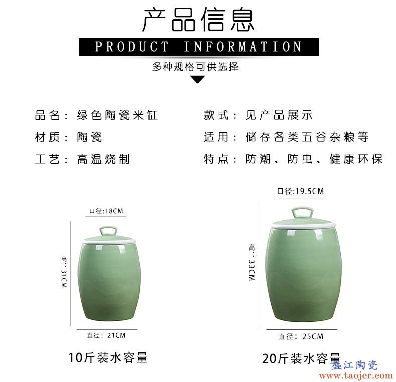 景德镇米缸陶瓷带盖家用10斤30斤装米桶面缸密封防潮防虫欧式米缸