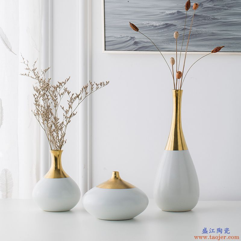 景德镇陶瓷细口花瓶北欧风格装饰摆件客厅插花小口金色边白色瓷瓶