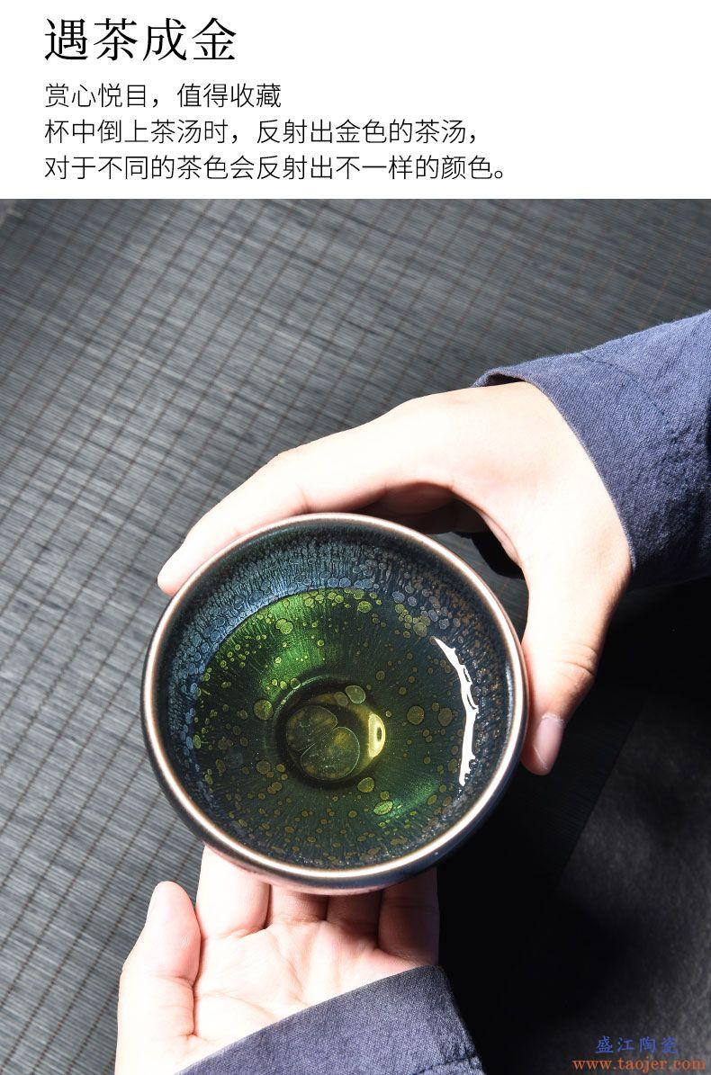陶福气 建阳铁胎曹永旺名家建盏茶杯 家用蓝油滴建盏茶杯茶碗大杯