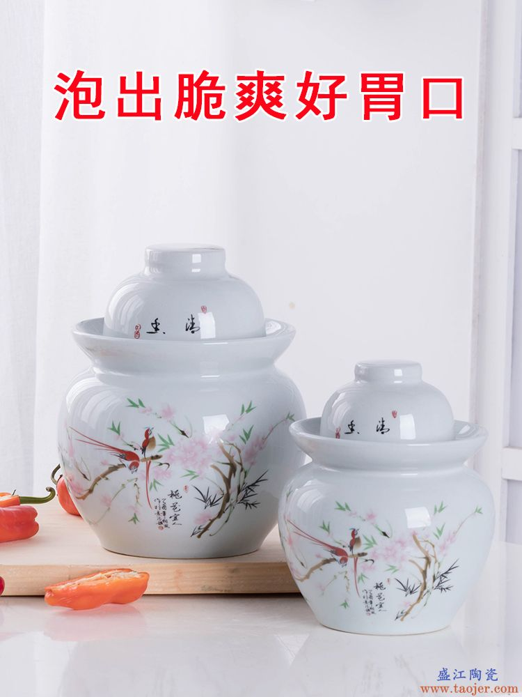 泡菜坛子土陶家用加厚密封咸菜罐陶瓷腌咸鸭蛋坛小号四川泡菜坛子