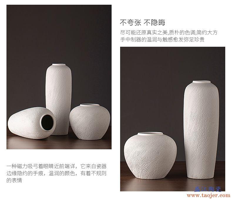新款景德镇陶瓷花瓶北欧现代简约客厅插花干花装饰摆件白色陶罐