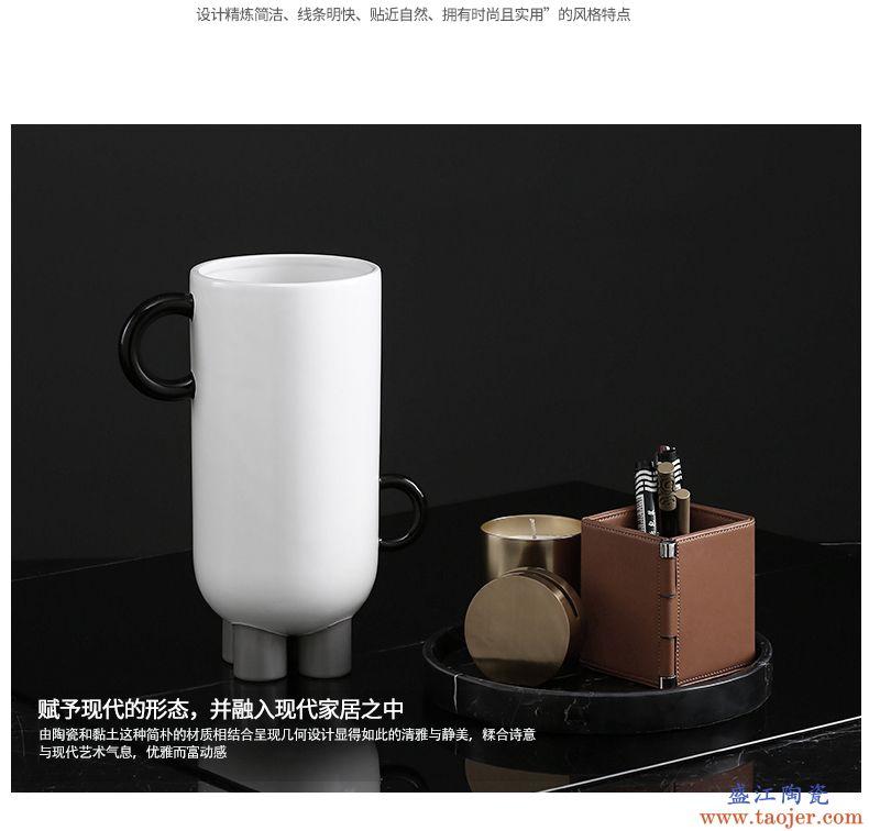 BEST WEST 几何创意陶瓷花瓶摆件样板房间客厅瓷器软装饰摆设轻奢
