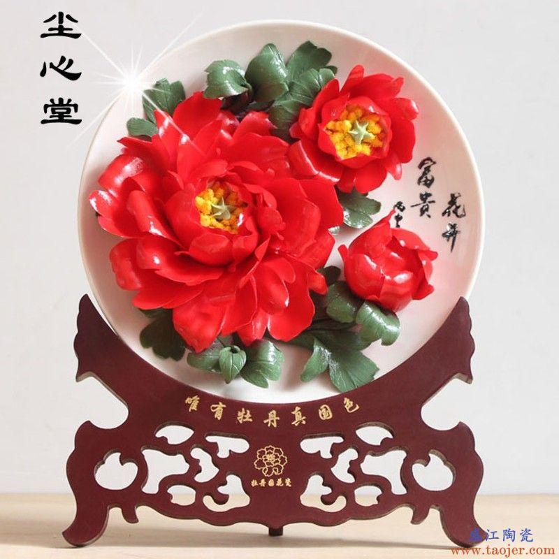 尘心堂10寸实底洛阳牡丹瓷盘花盘花开富贵陶瓷器客厅家居摆件礼品