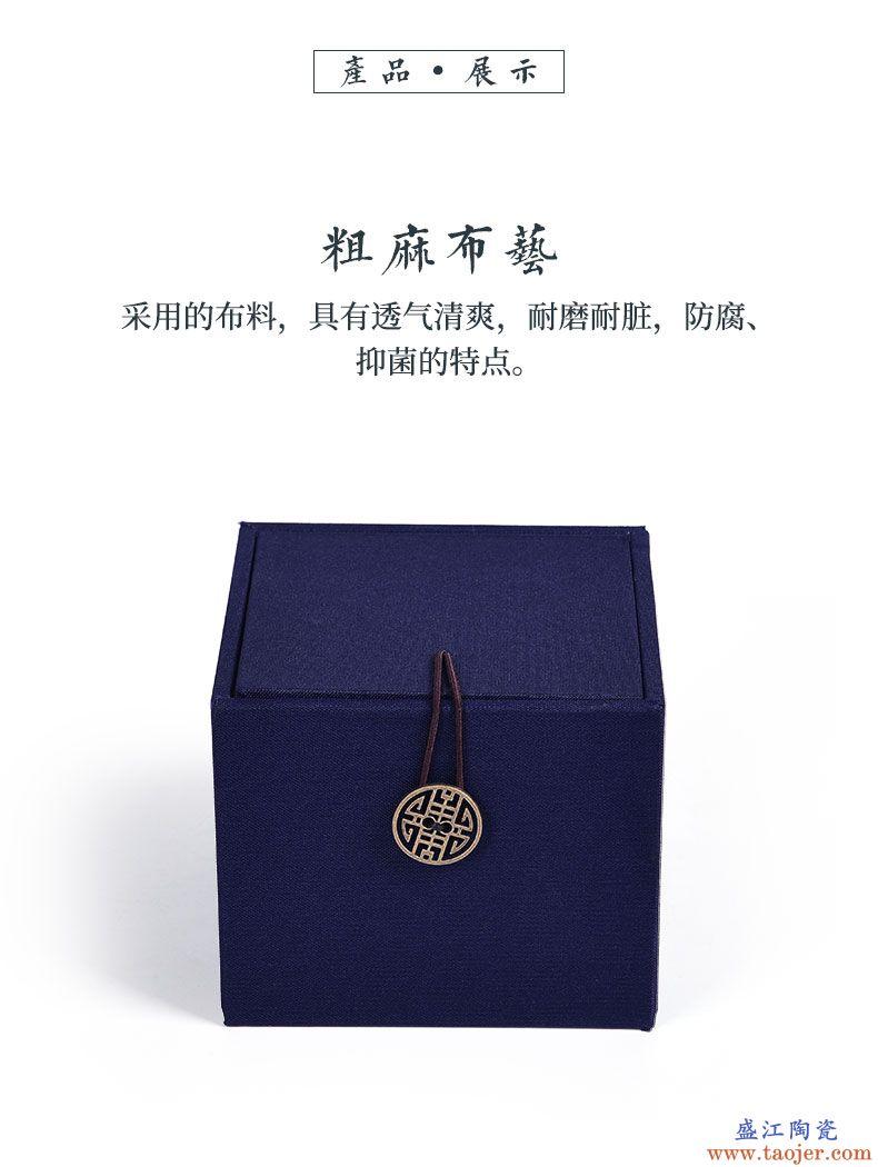 陶福气 主人杯收纳盒礼品盒 茶壶盖碗送礼盒子带手提袋大茶杯盒子