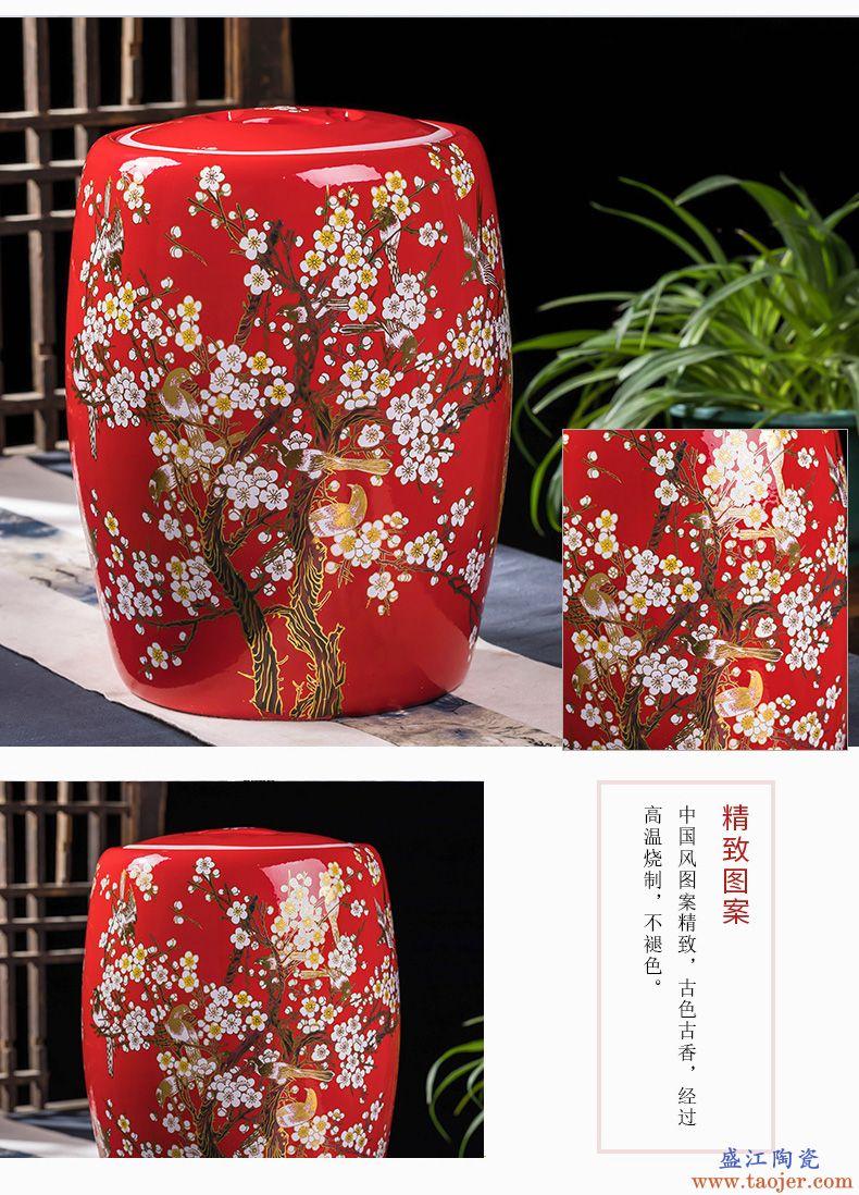 景德镇米缸陶瓷带盖密封防潮防虫储米箱米罐20斤家用小号10斤米桶