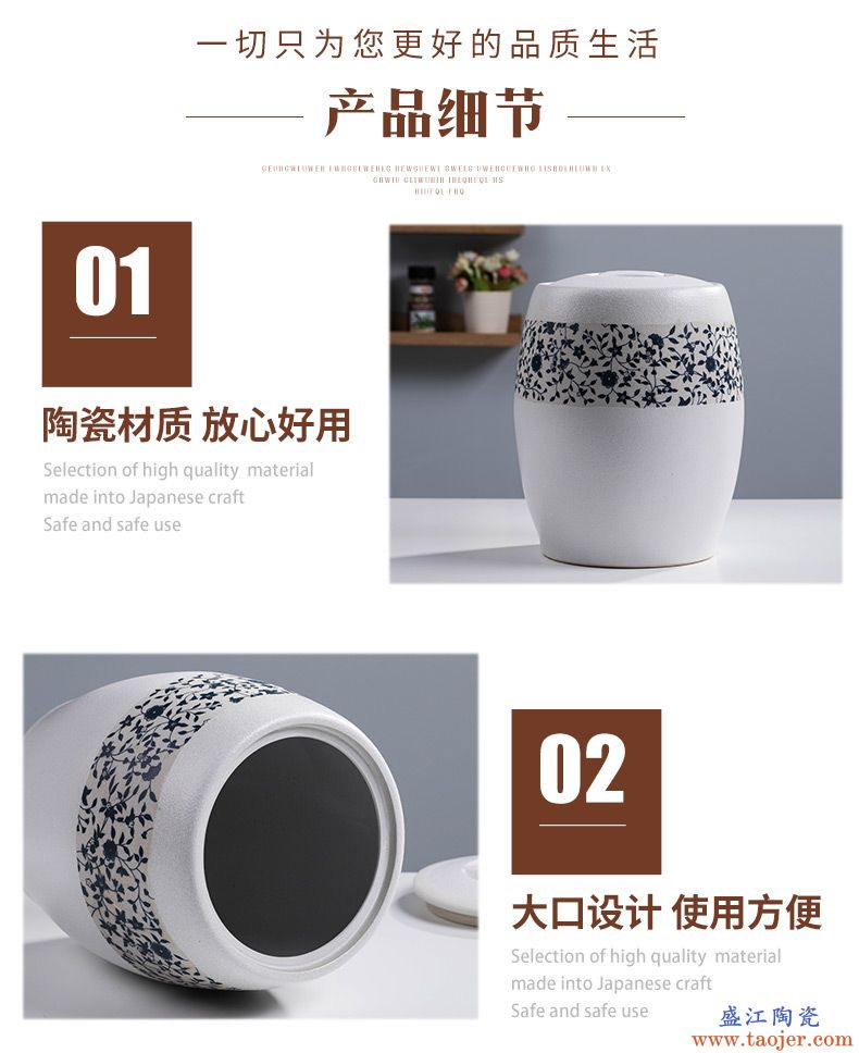 景德镇陶瓷米缸带盖家用小号10斤米罐密封防潮防虫储米箱20斤米桶