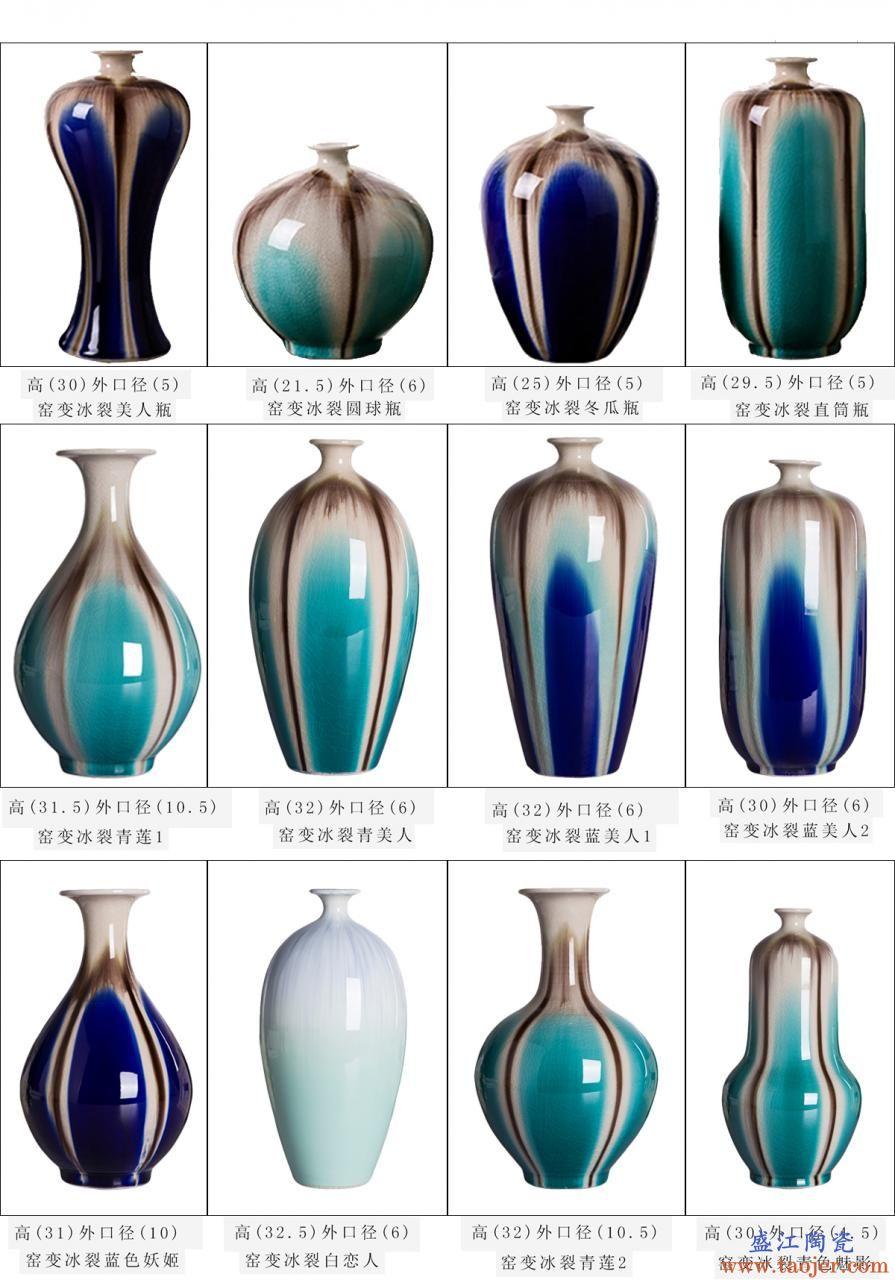 景德镇陶瓷插干花瓶摆件蓝色简约欧式客厅电视柜创意家居装饰摆设
