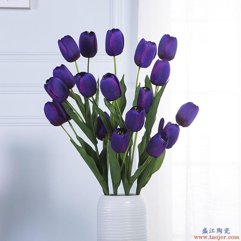 呈臣陶瓷 郁金香仿真花客厅摆件装饰花紫色干花假花仿真花束