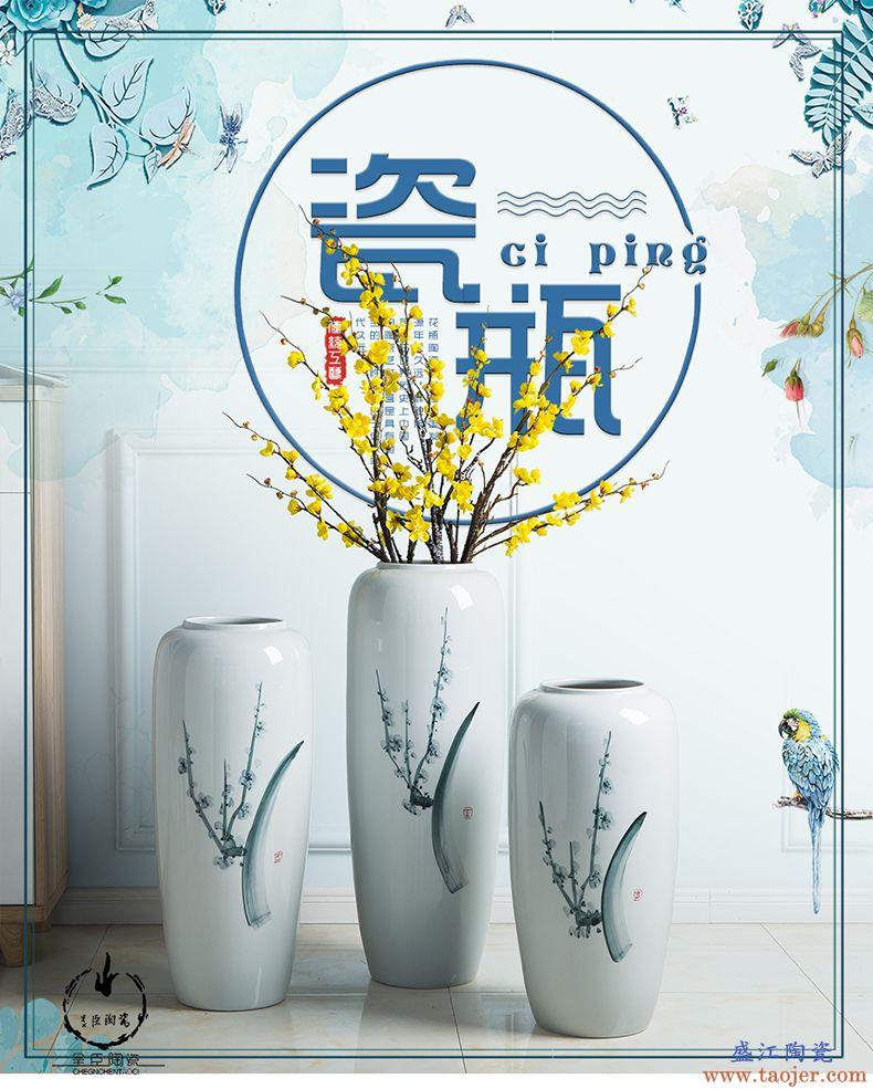 景德镇落地花瓶客厅电视柜插花中式样板房装饰摆件大号白色大花瓶