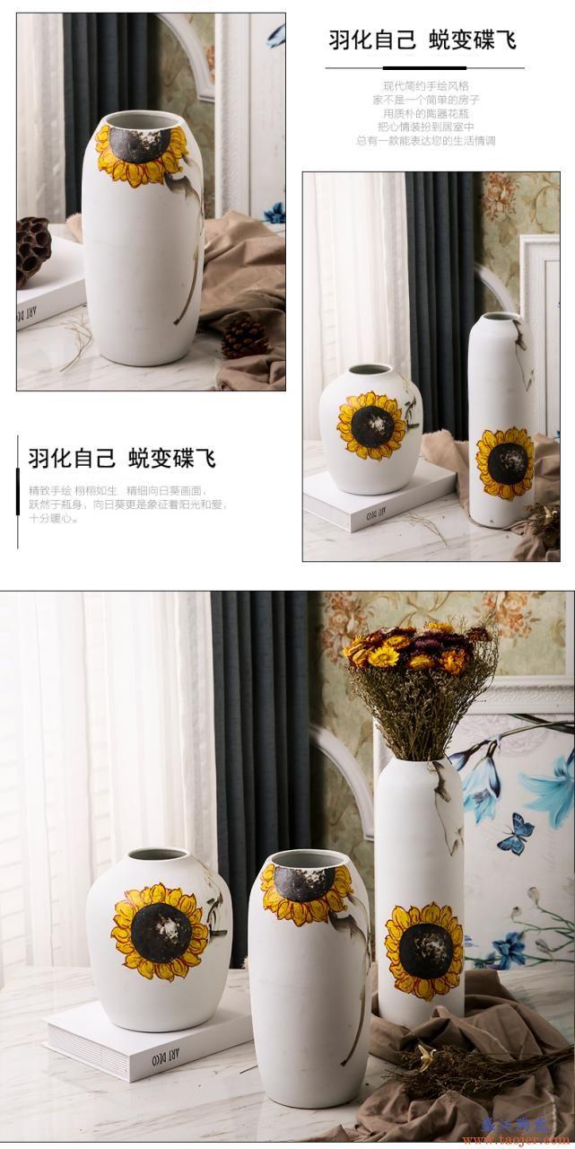 景德镇陶瓷器插干花瓶现代简约手绘艺术花瓶小清新卧室电视柜摆件
