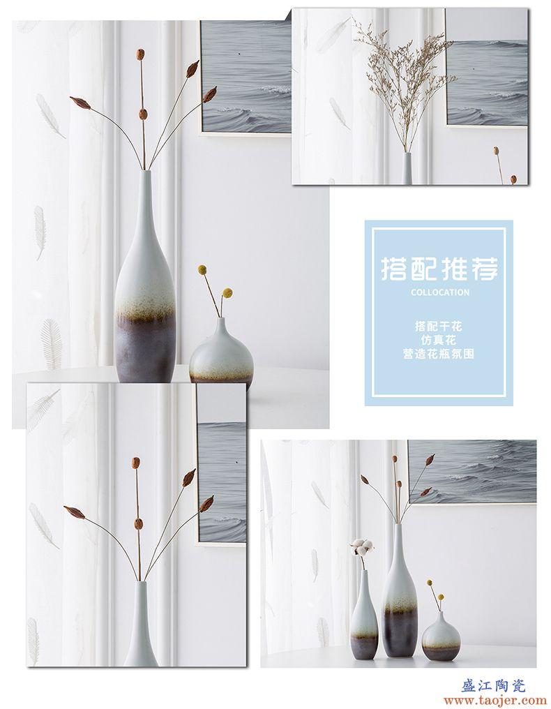 景德镇陶瓷花瓶客厅办公室餐桌装饰摆件北欧风格小口瓷瓶细口瓷器
