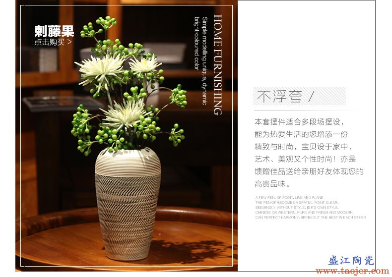 复古花瓶干花装饰摆件客厅电视酒柜餐桌插花文艺陶瓷粗陶禅意陶罐