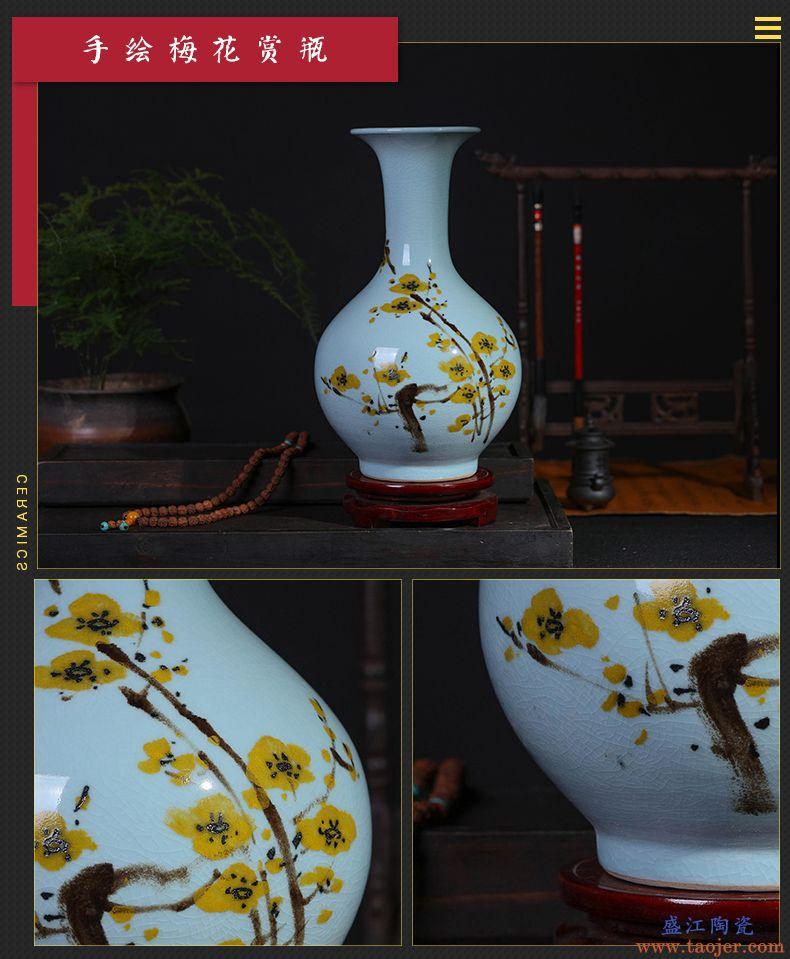 景德镇陶瓷器中式手绘陶瓷花瓶摆件 客厅玄关插花器家居装饰包邮