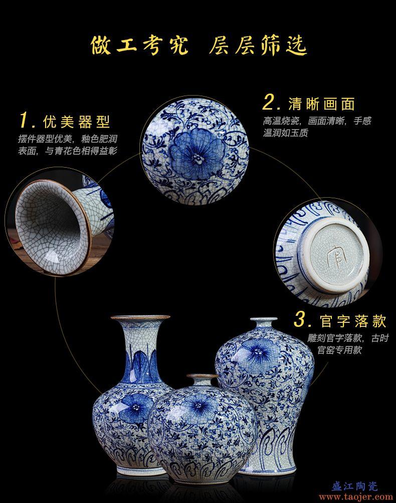 景德镇陶瓷器青花瓷官窑花瓶花插客厅电视柜瓷器装饰品玄关摆设件