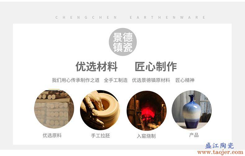 瓷花瓶摆件客厅插花创意家居装饰品ins花瓶陶瓷干花小口瓷器欧式