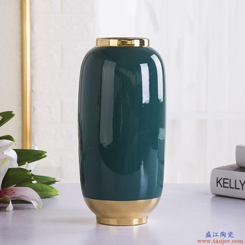 新房客厅装饰品 景德镇陶瓷花瓶摆件插干花瓶创意家居摆设三件套