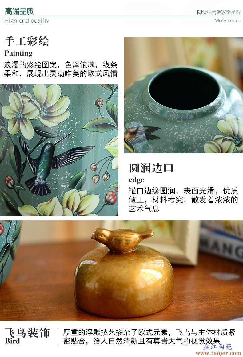 墨菲欧式美式陶瓷花瓶摆设客厅电视柜玄关酒柜家居装饰工艺品摆件
