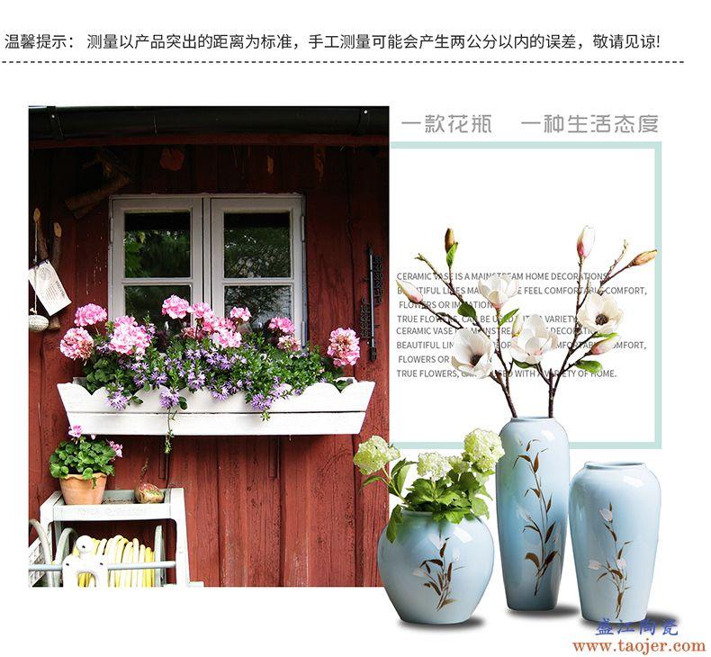 景德镇中式陶瓷花瓶客厅插花家居装饰瓷器电视柜摆件蓝色陶艺瓷瓶