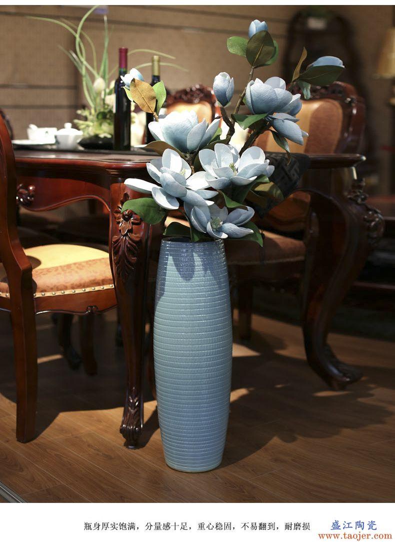 北欧落地花瓶客厅插花现代简约干花蓝色电视柜陶瓷摆件高大号装饰