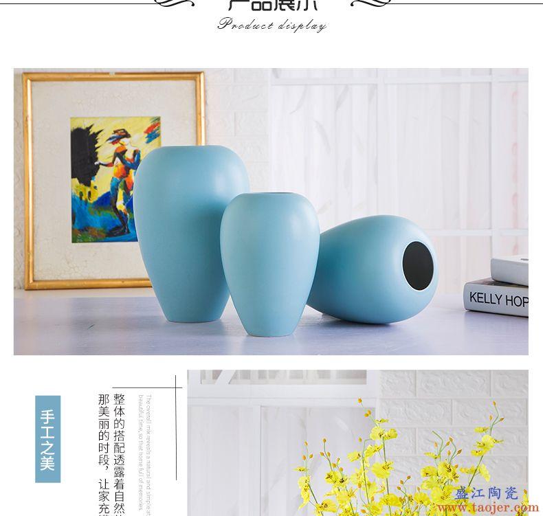 蓝色小花瓶三件套客厅插干花电视柜餐桌摆设创意家居装饰瓷瓶摆件