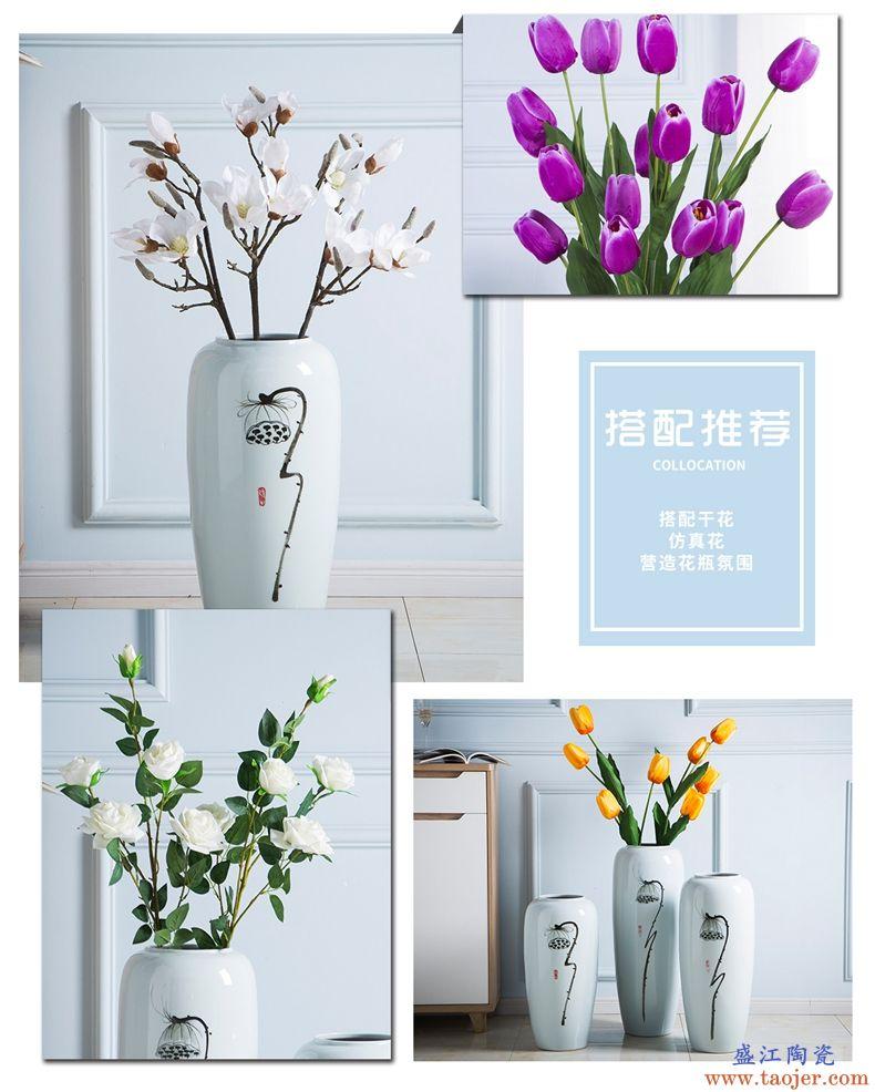 景德镇陶瓷大花瓶落地摆件客厅插花大号玄关花瓶白色仿真花高花瓶