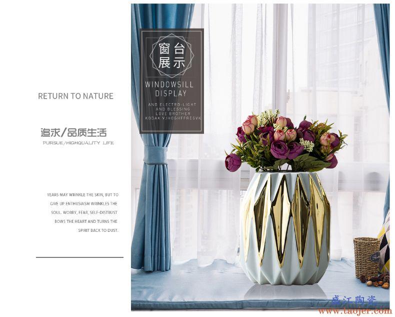 景德镇白色瓷器摆件金色花瓶北欧ins 大号花器客厅家居装饰品摆设