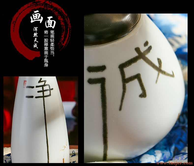 现代新中式禅意花瓶景德镇陶瓷创意家居装饰桌面小摆件插花花瓶