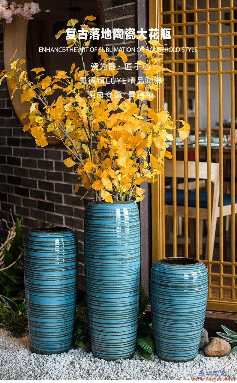 花瓶摆件客厅插落地欧式陶瓷干富贵竹现代简约大号高款风格景德镇
