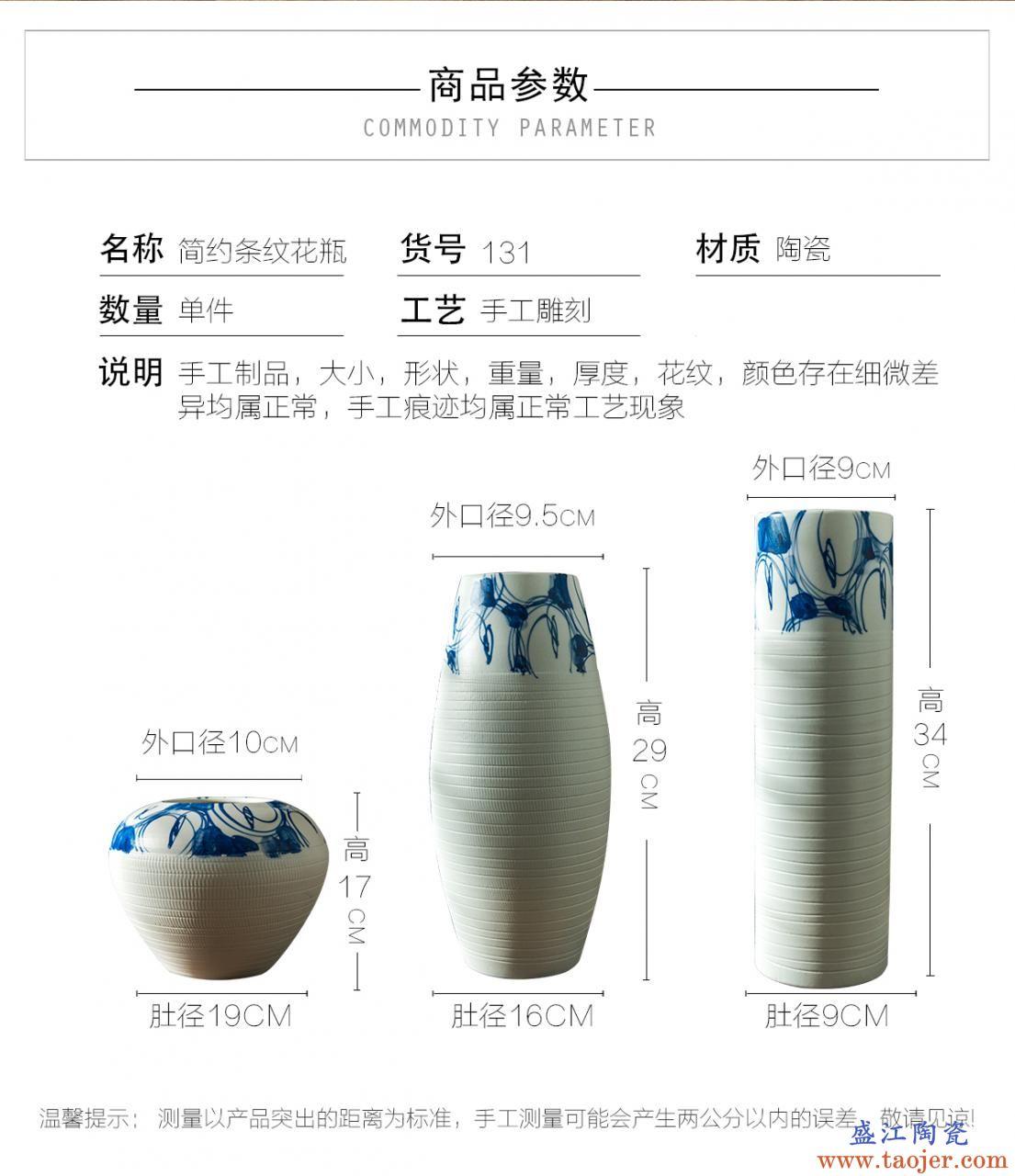 现代简欧条纹小青花瓷富贵竹瓷瓶景德镇陶瓷插花瓶温馨家居装饰品