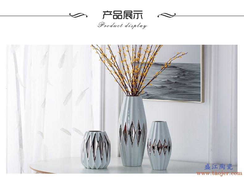 景德镇陶瓷银色花瓶北欧风摆件客厅家居装饰品干花花器小清新摆设