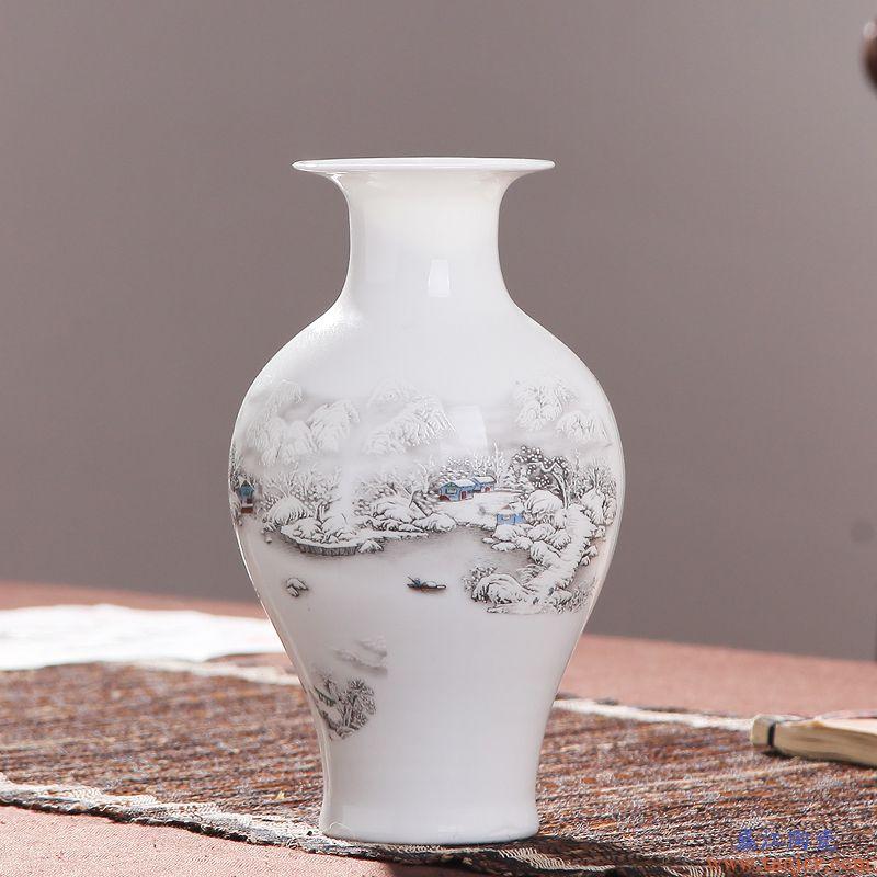 包邮 花瓶景德镇陶瓷小花瓶 插花器家居饰品工艺摆件 客餐厅摆设