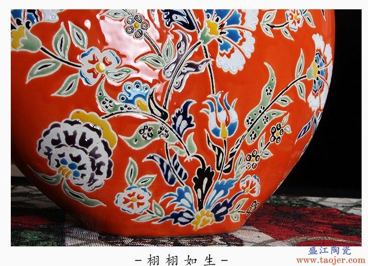 尘心堂新中式美式陶瓷红色花瓶插花摆件现代欧式装饰品玄关博古架