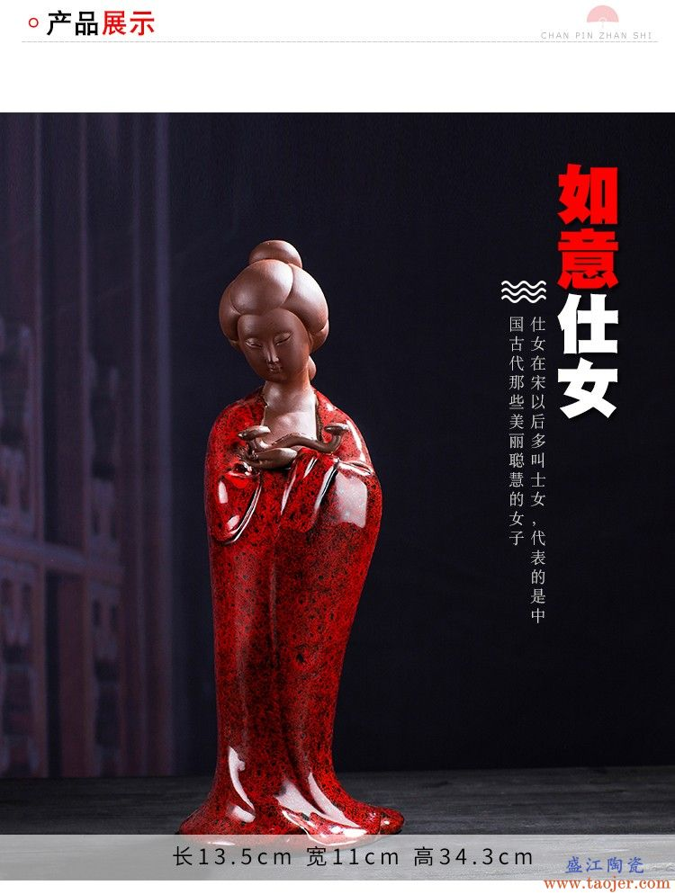 尘心堂现代家居陶瓷唐朝仕女摆件人物中式客厅办公室样板房玄关软