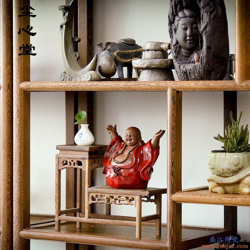 尘心堂招财弥勒佛笑佛陶瓷工艺品摆件 客厅家居玄关博古架佛像装