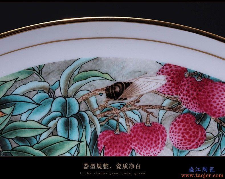 尘心堂景德镇陶瓷器装饰盘子新中式客厅装饰品摆件大号