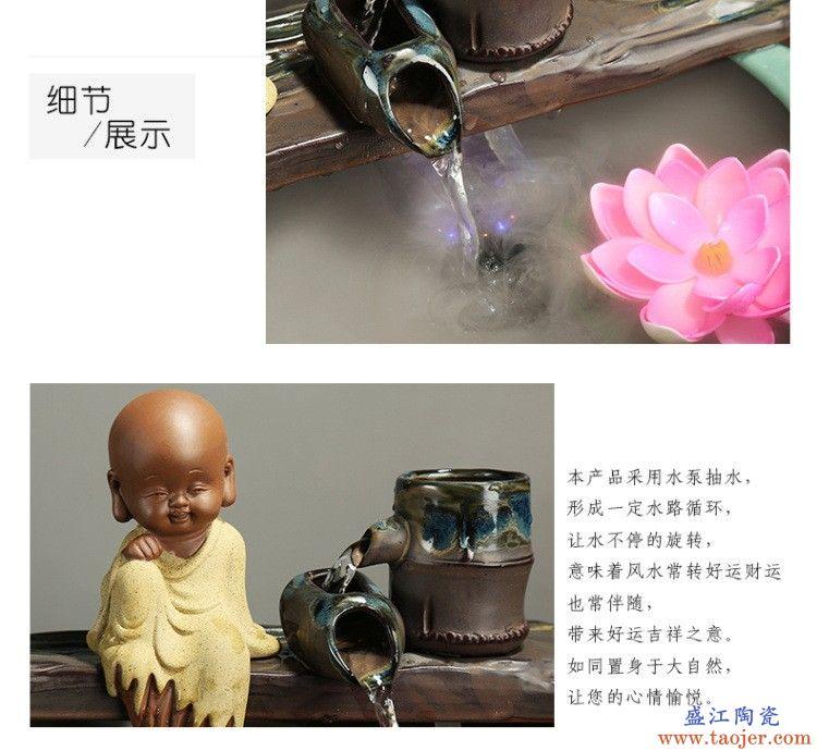 尘心堂陶瓷流水摆件风水轮加湿器家用客厅装饰用品玄关创意乔迁礼